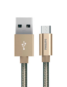 Cable Philips(2518G)