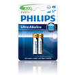 (Battery  Philips(LR03E2B