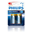 (Battery  Philips(LR14E2B
