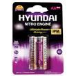 Battery HYUNDAI(Alkaline NITRO)